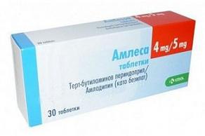 Изображение - Таблетки от давления амлесса b0c231554f5a404b44a3ab681c034f2f